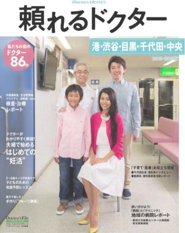 坂元美香(美魔女モデル)wiki風プロフ!夫や子供と一緒の画像も紹介!