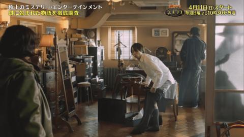 ネメシス ドラマロケ地撮影場所はどこ?横浜の探偵事務所や群馬や目黒で場所を特定!