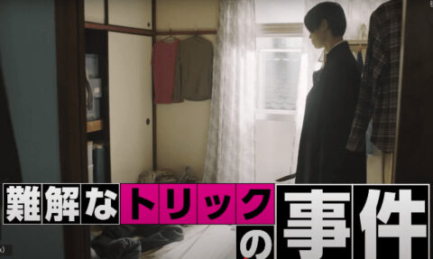 ネメシス/ドラマあらすじネタバレ!最終回の犯人と結末は?
