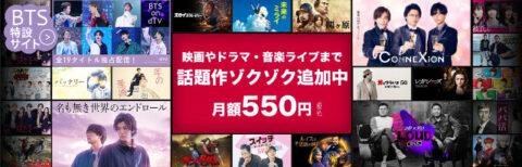 LOUD視聴方法は?日本語字幕や日本放送で見られるのか紹介!